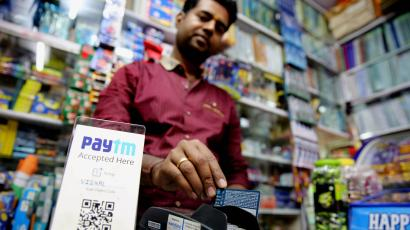 India-Paytm-Digital-payment-ATM
