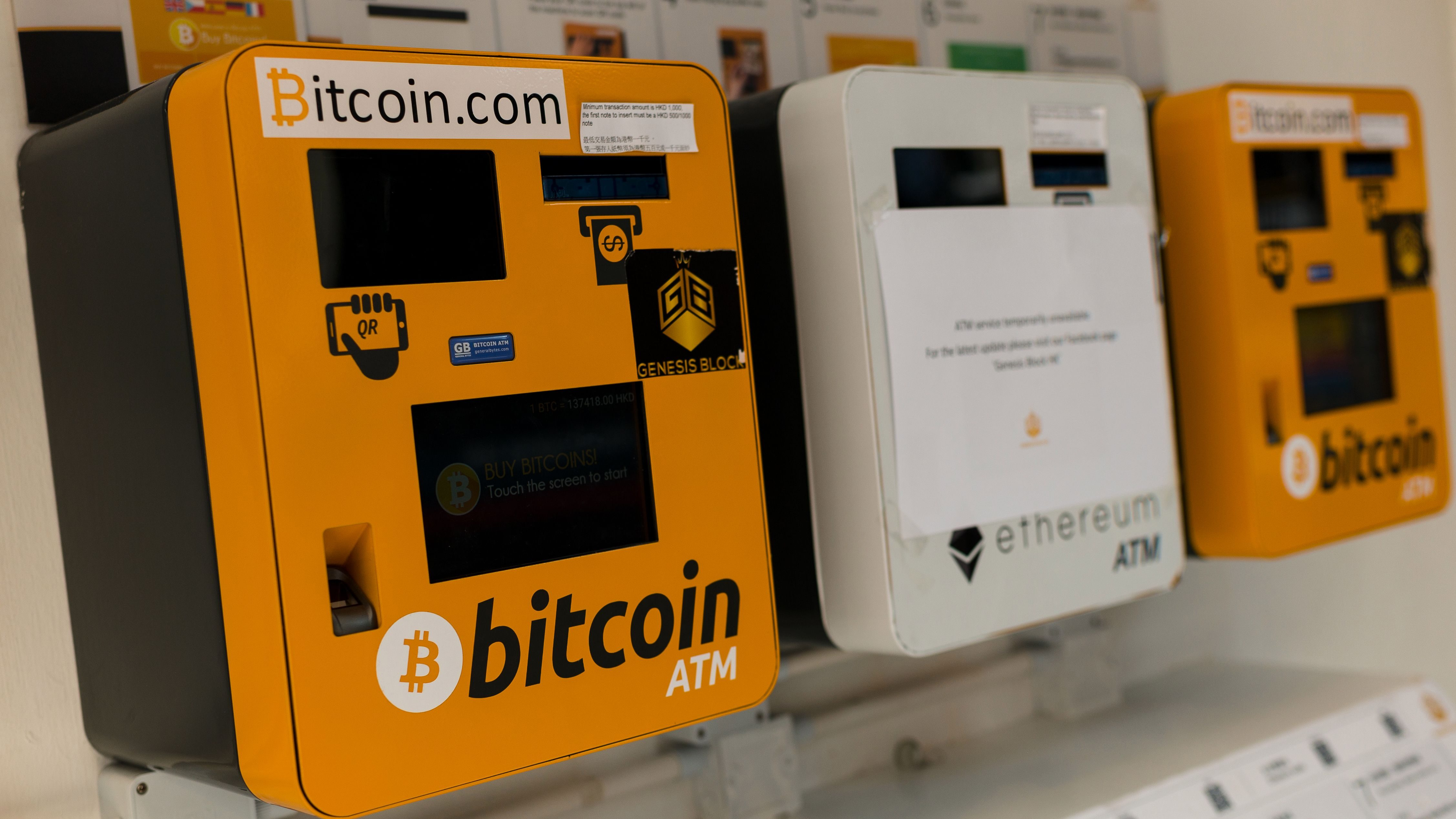 Bitcoin ATMs are seen in Wanchai, Hong Kong, China, 11 December 2017. Bitcoin futures surged more than 20 per cent to above 18,000 US dollar as they launched on the Chicago Board Options Exchange (CBOE) on 11 December. CBOE is the first exchange in the world to launch bitcoin futures trading.