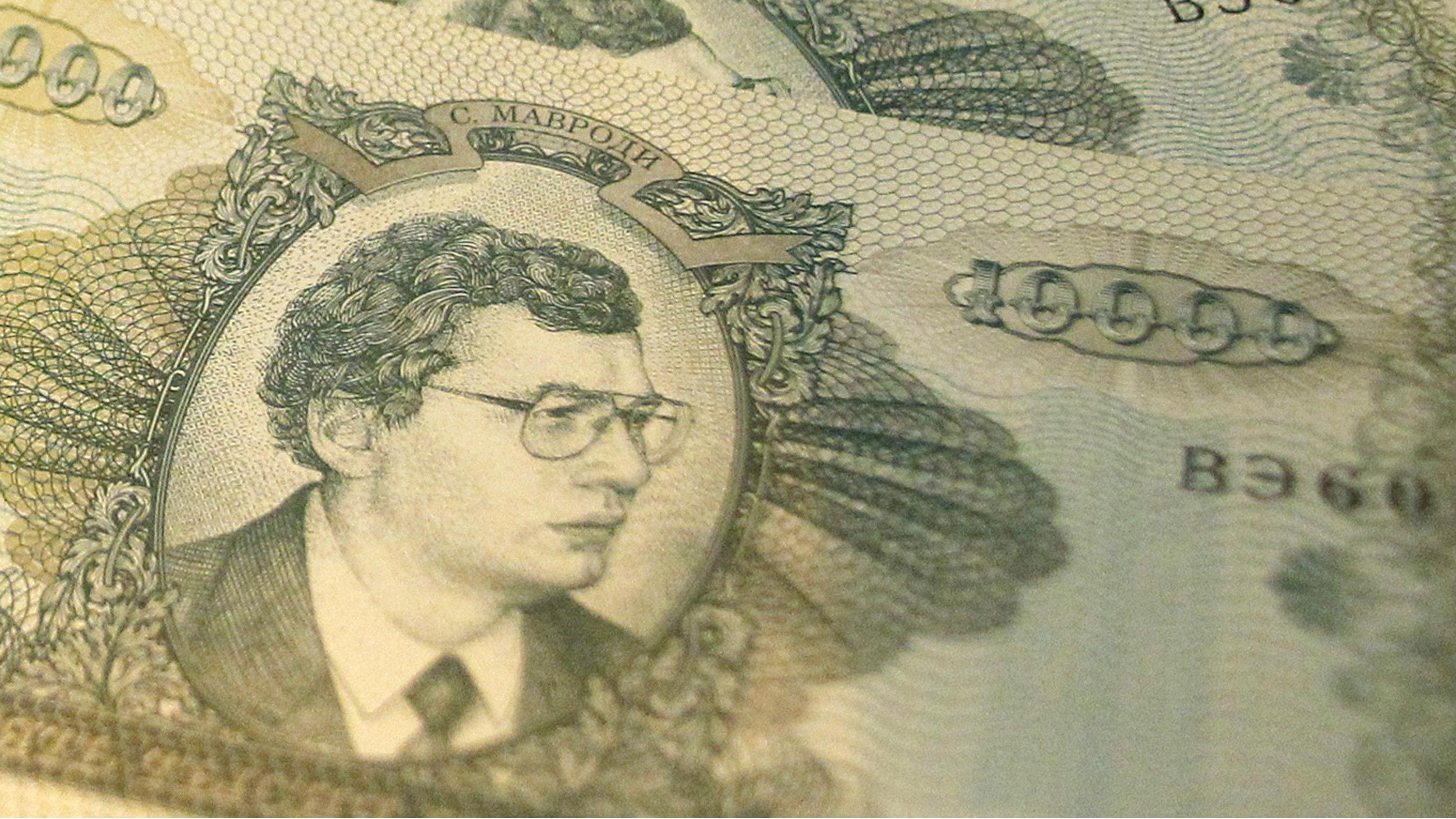 MMM and bitcoin: Russian Ponzi mastermind Sergei Mavrodi is dead