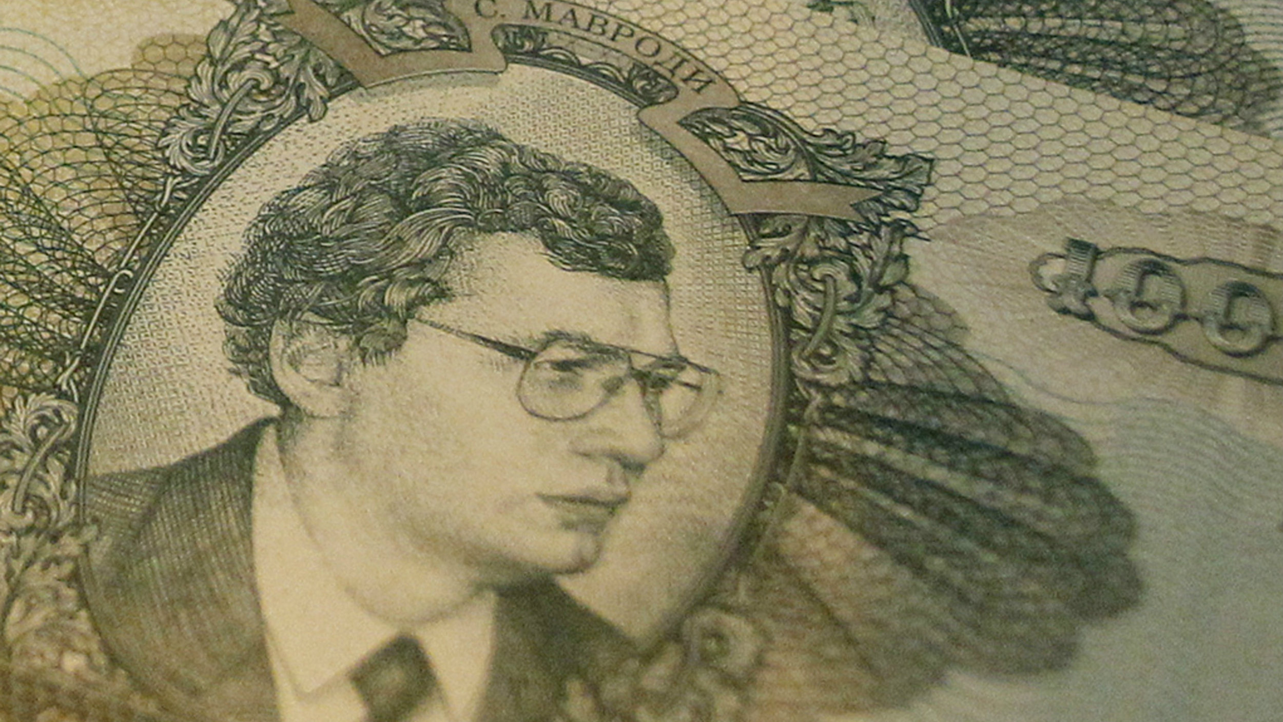 MMM equities or the so-called Mavrodi banknotes, produced by the company in the mid-1990's, are seen in the car of Andrei Emilianov, a promoter of the MMM financial project, in Moscow September 5, 2012. Picture taken September 5, 2012.
