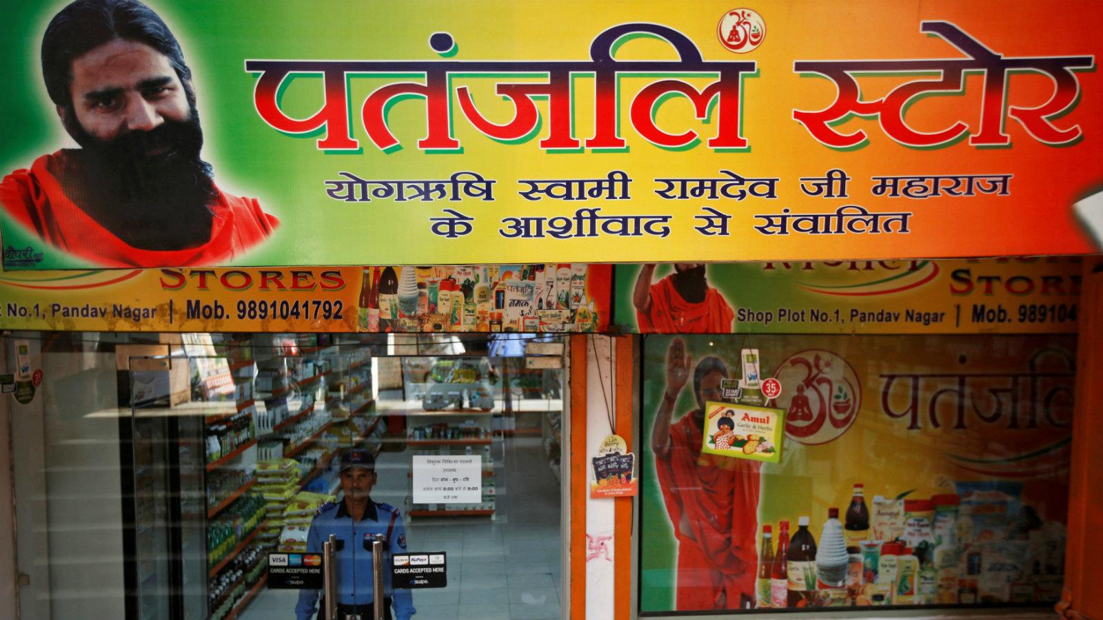 Patanjali-India-Ayurveda-health-food