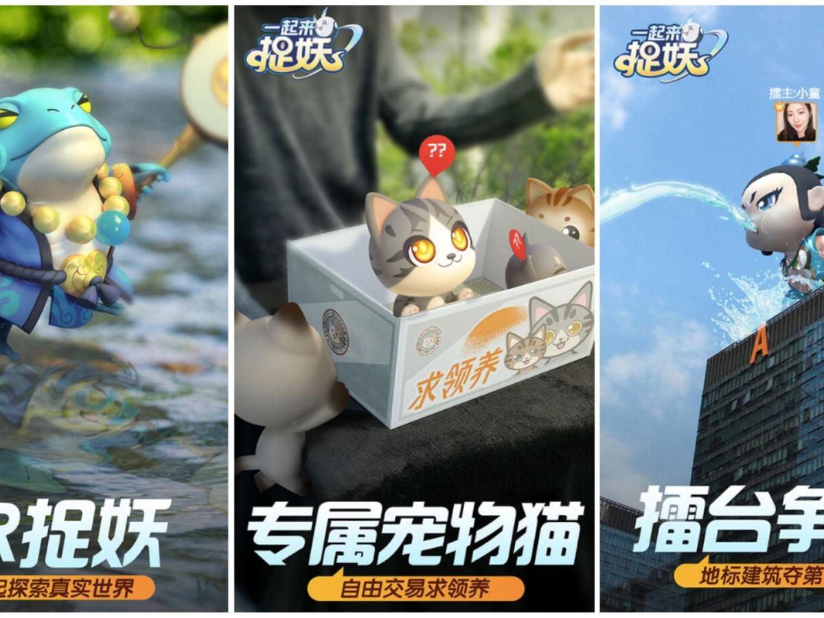 Tencent's blockchain game merges CryptoKitties and Pokémon Go — Quartz