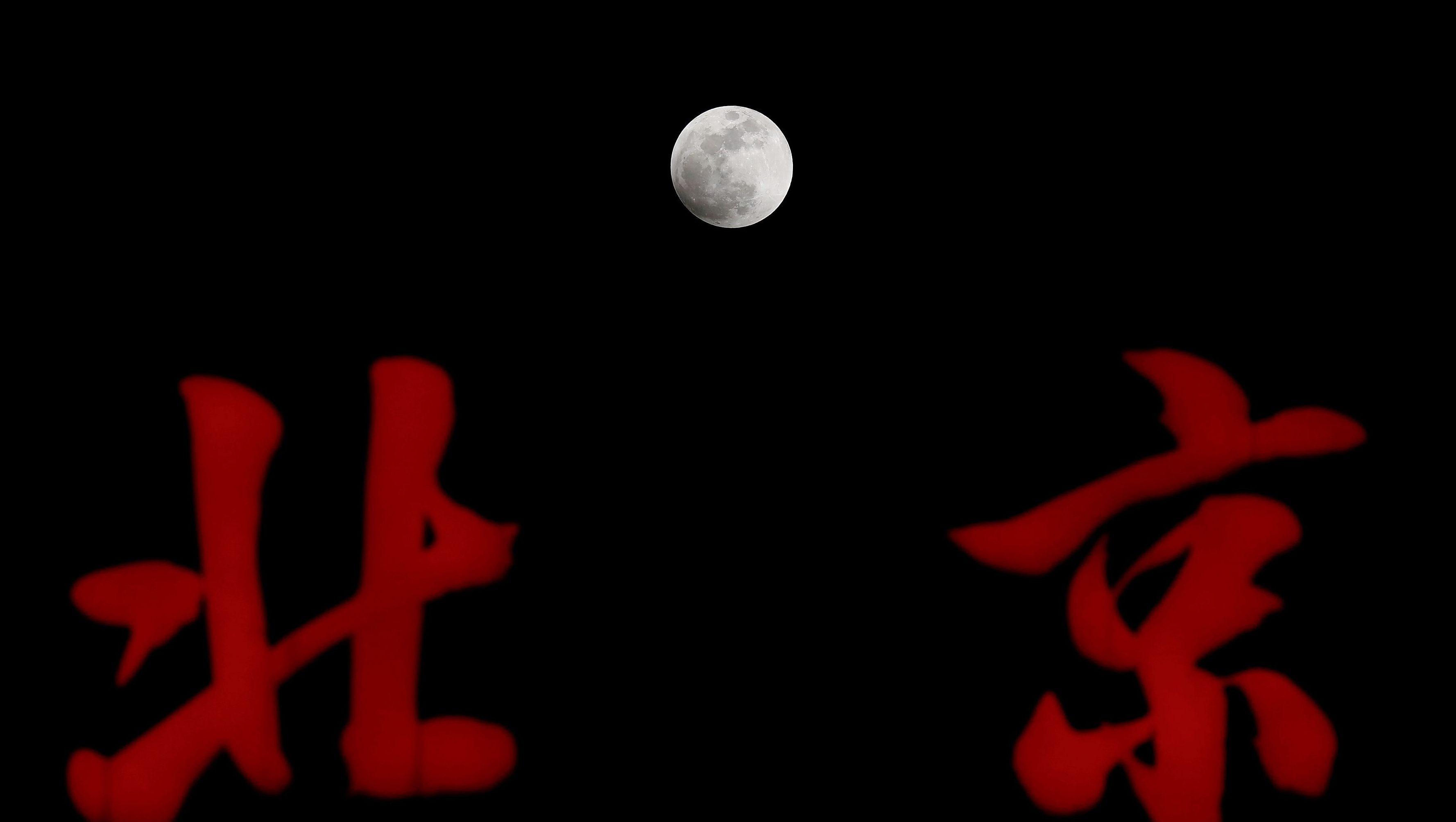 China moon relay satellite queqiao 20180521 e1526642857940