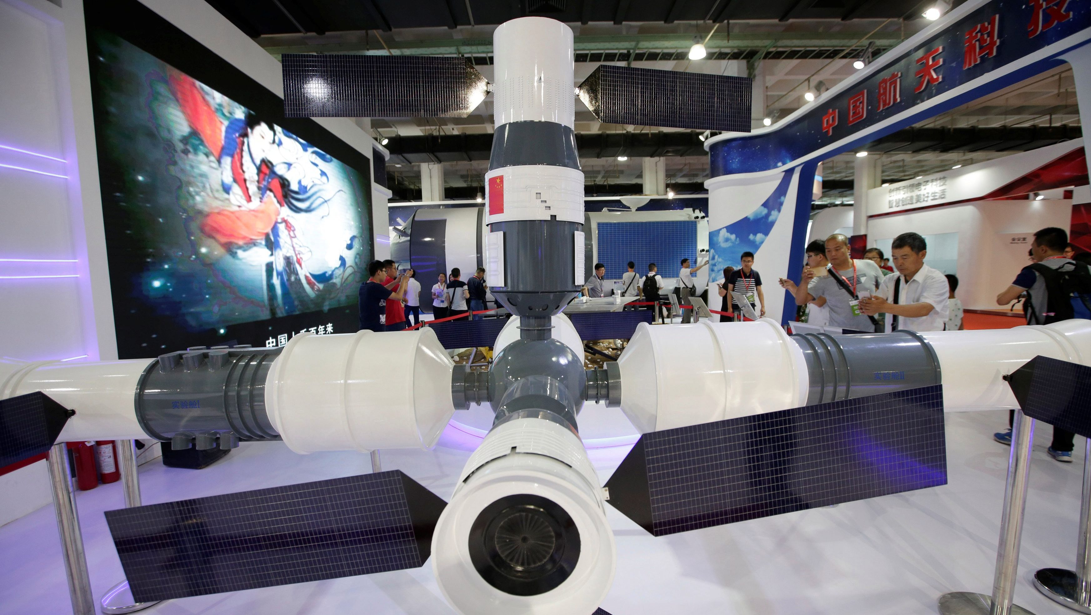 A model of a space station from China Aerospace Science and Technology Corporation is displayed at China Beijing International High-tech Expo in Beijing, China June 8, 2017.