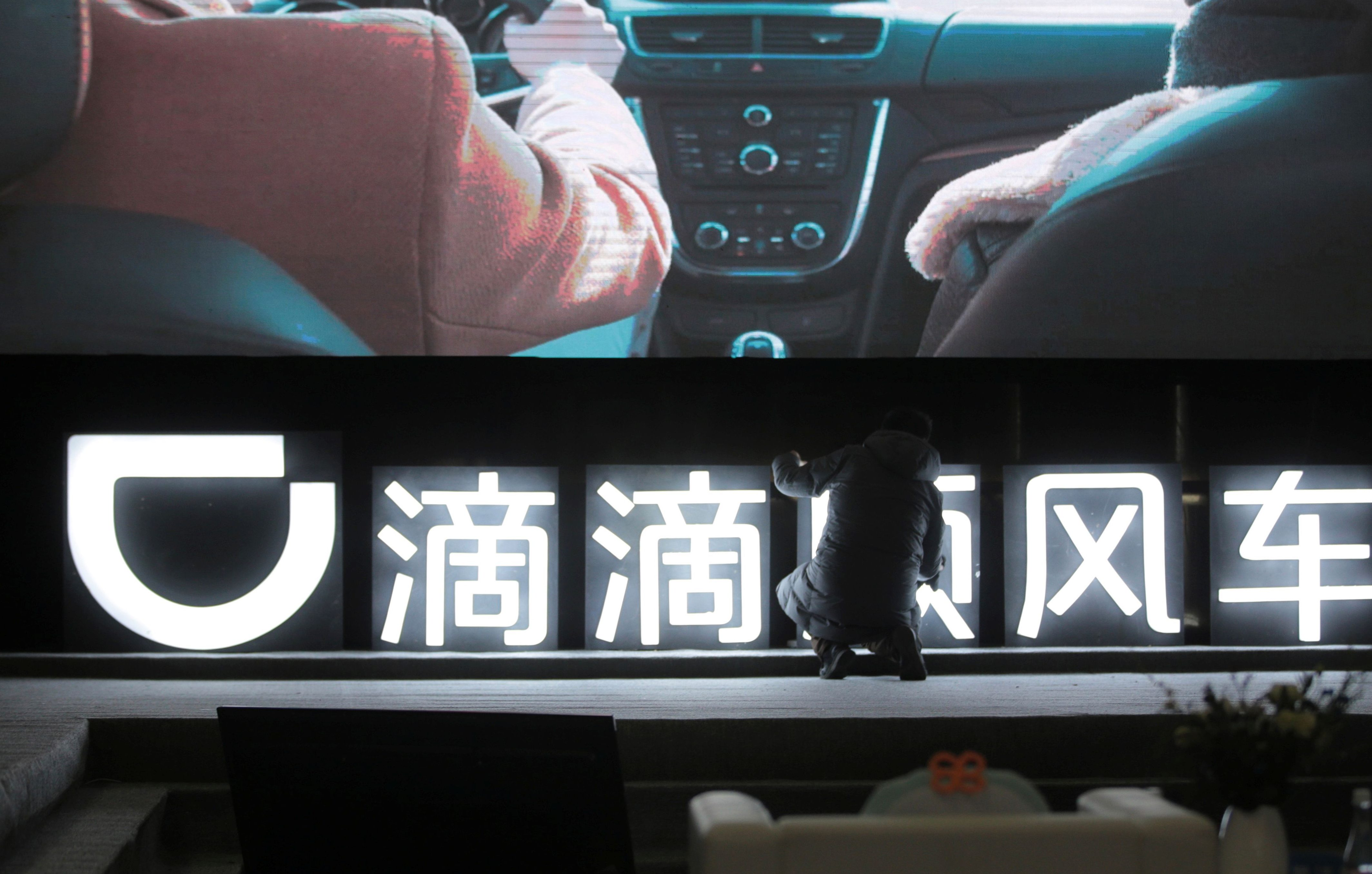 Didi Chuxing adds safety measures after passenger murder