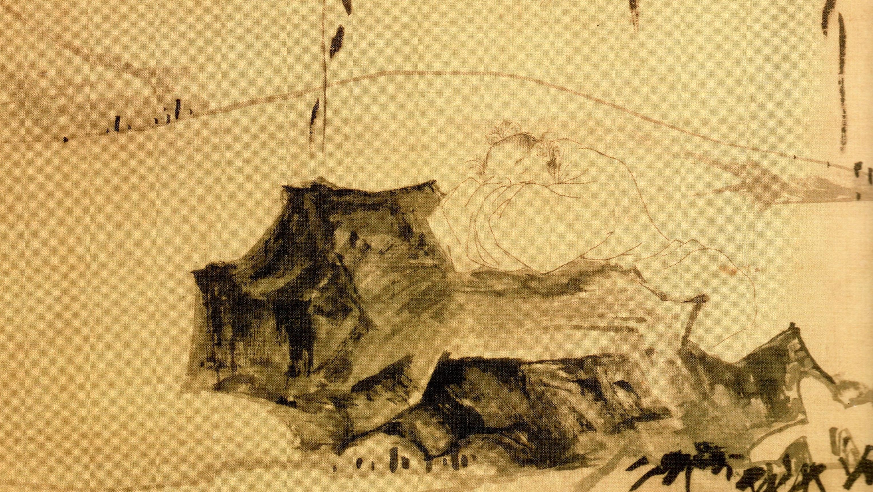 Zhuangzi Dreaming of a Butterfly, Ming dynasty, mid-16th century Ink on silk