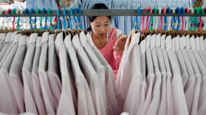 Chinese clothing factory