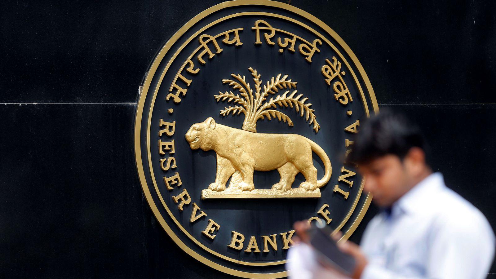 India-RBI-repo-central bank