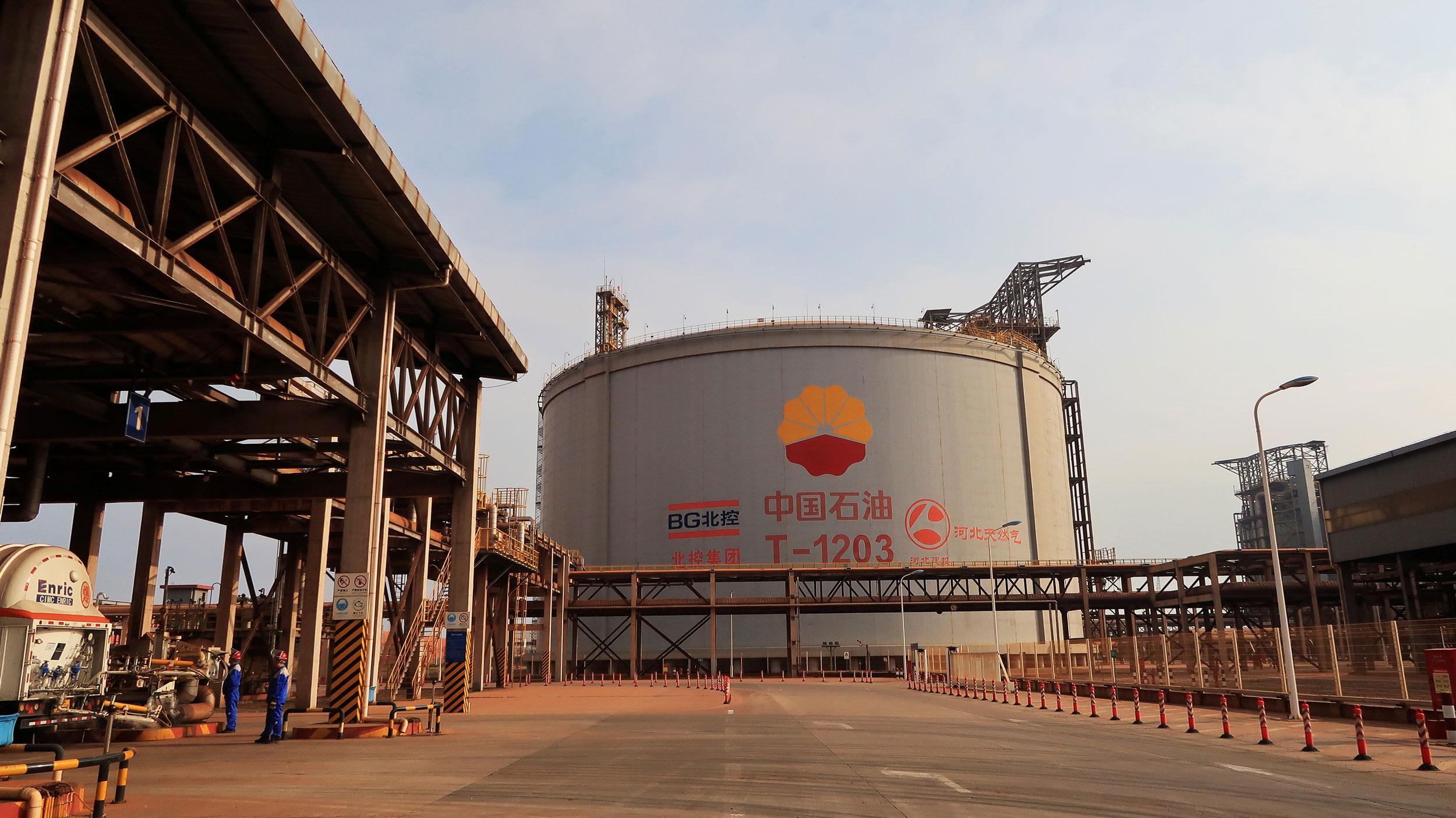 liquefied_natural_gas_China_port_terminal
