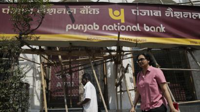 India-bank-fraud