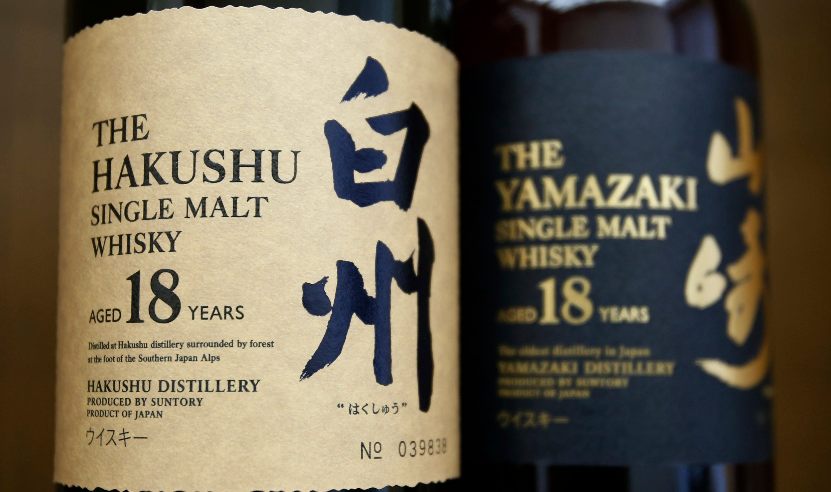 Bottles of Suntory Holding's Yamazaki and Hakushu whiskeies are displayed at Suntory World Headquarters in Tokyo