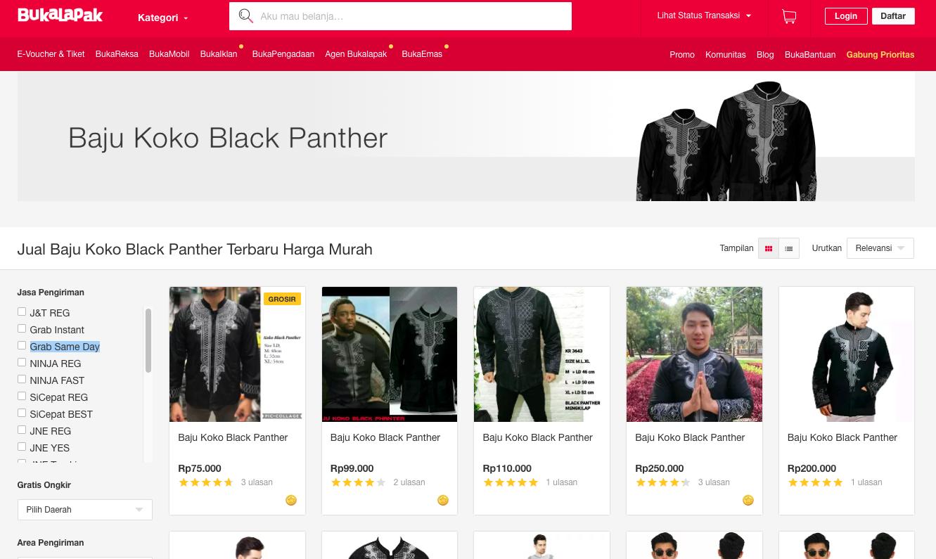 Black Panther koko shirts in Indonesia