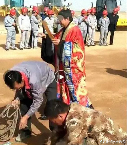 The religious ceremony at Gansu province.