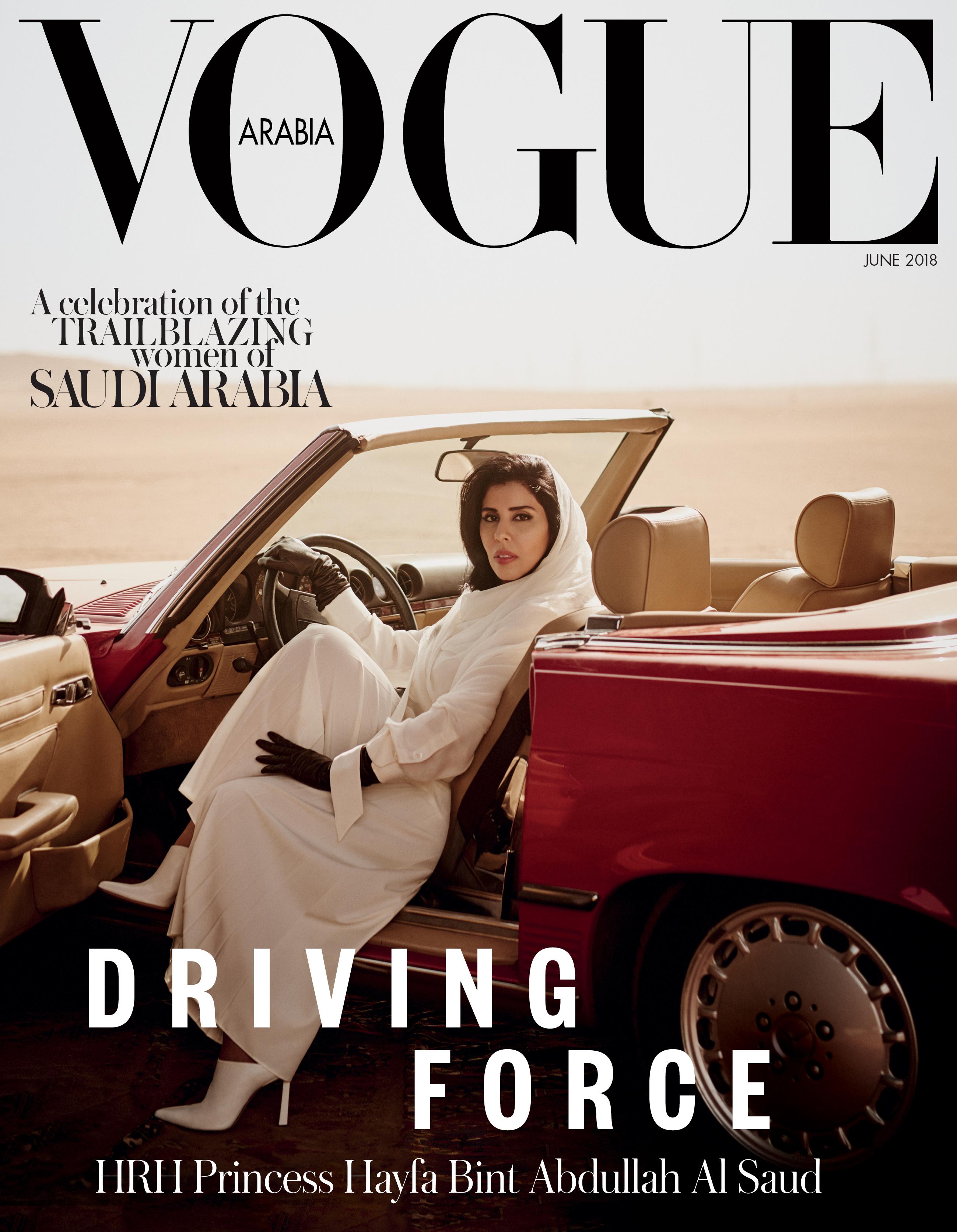 VOGUE ARABIA JUNE COVER