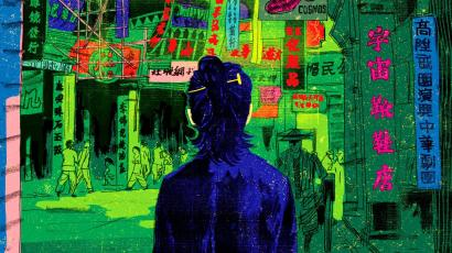 """A dystopian future: Hong Kong as an eerie futuristic city in local sci-fi animated film """"Dragon's Delusion."""""""