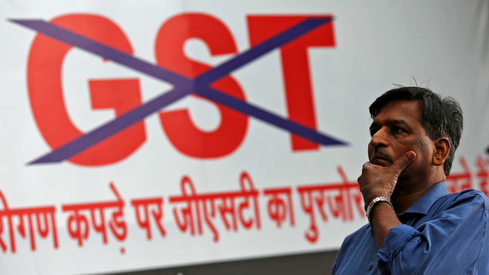 Corporates' take on GST