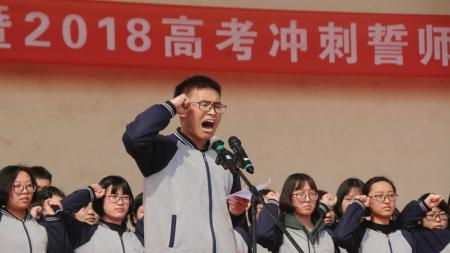 "Students cheer as they take part in an oath-taking rally ahead of the annual national college entrance examination, or ""gaokao"", at a high school in Anyang, Henan province, China March 12, 2018."