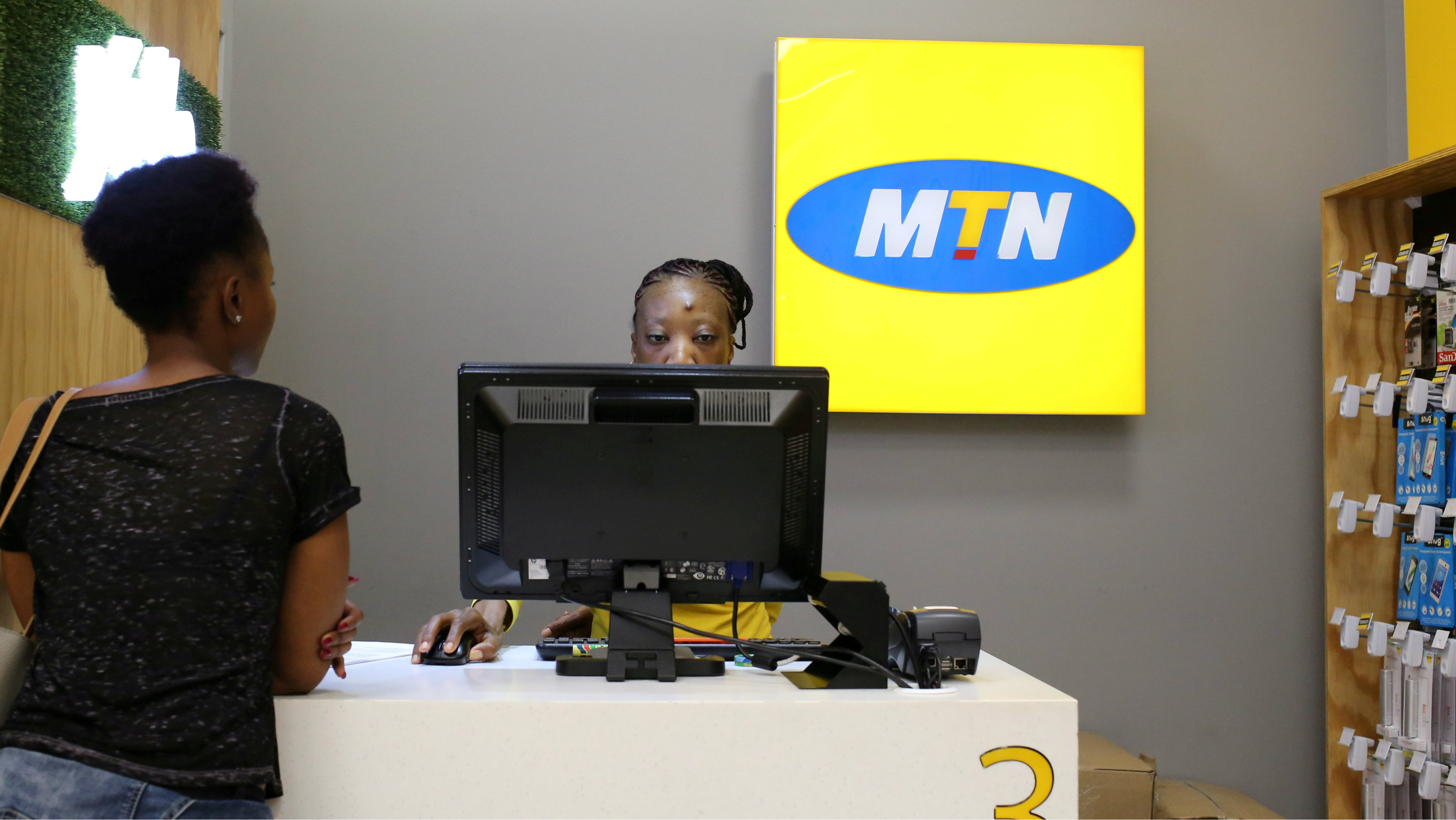 Mtn Ghana Images - Reverse Search