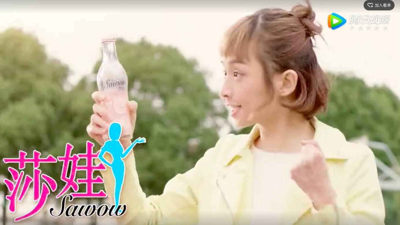 sawow beverage alcohol china