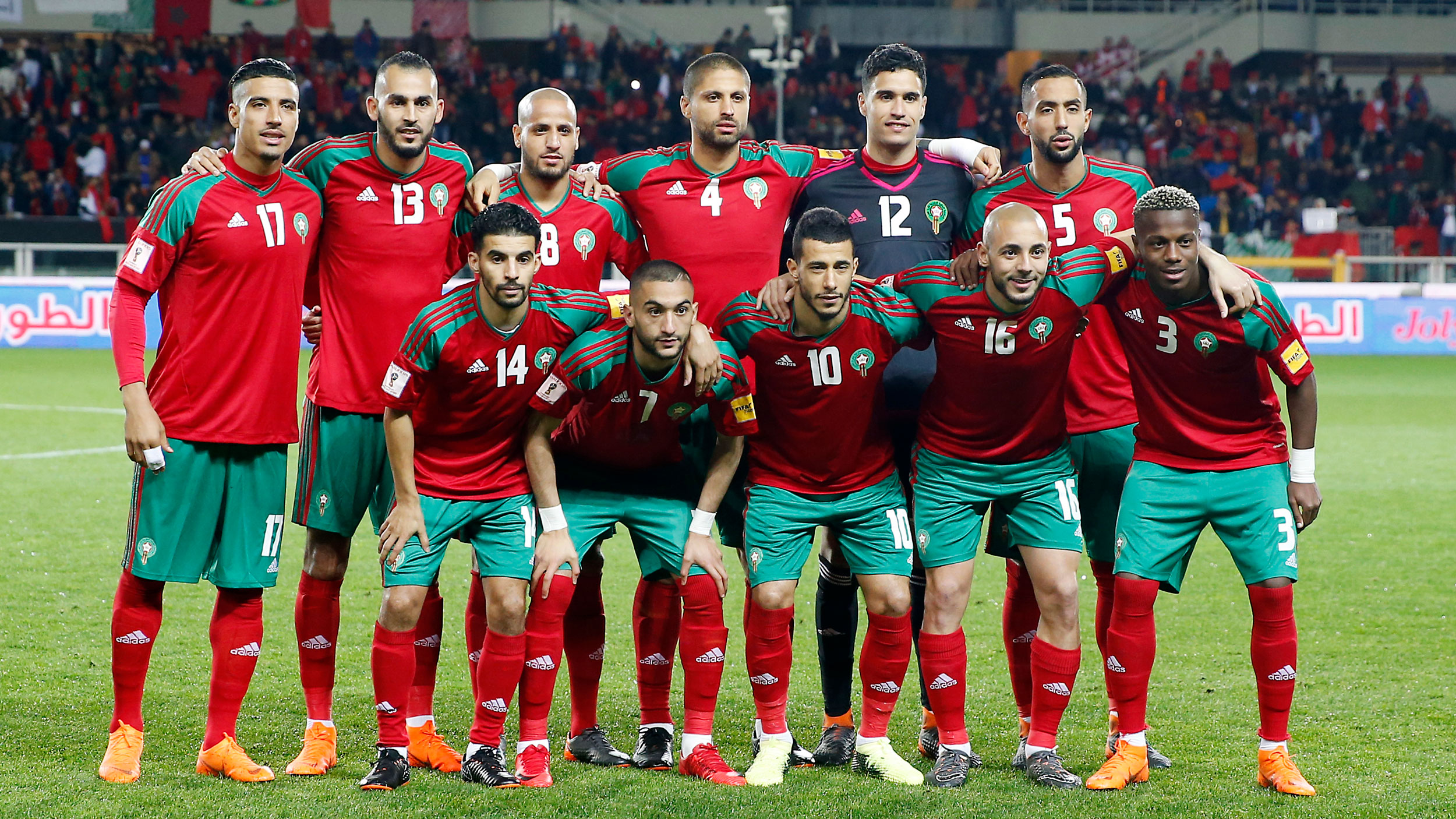 Morocco World Cup 2018 team