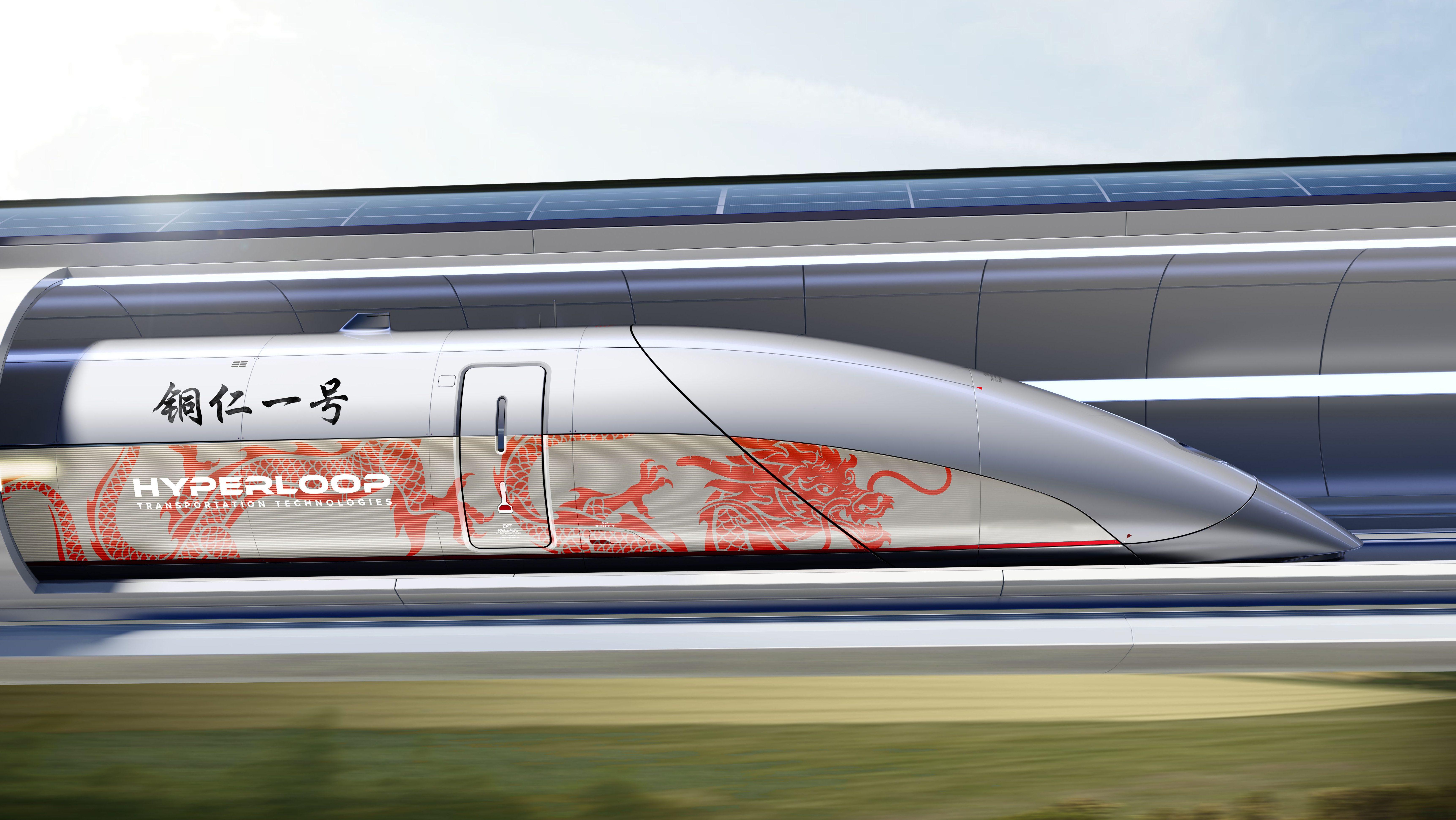 The hyperloop transportation system in Guizhou.