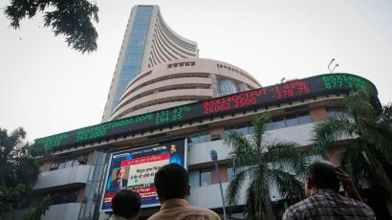 India-indiamart-IPO-stock-market