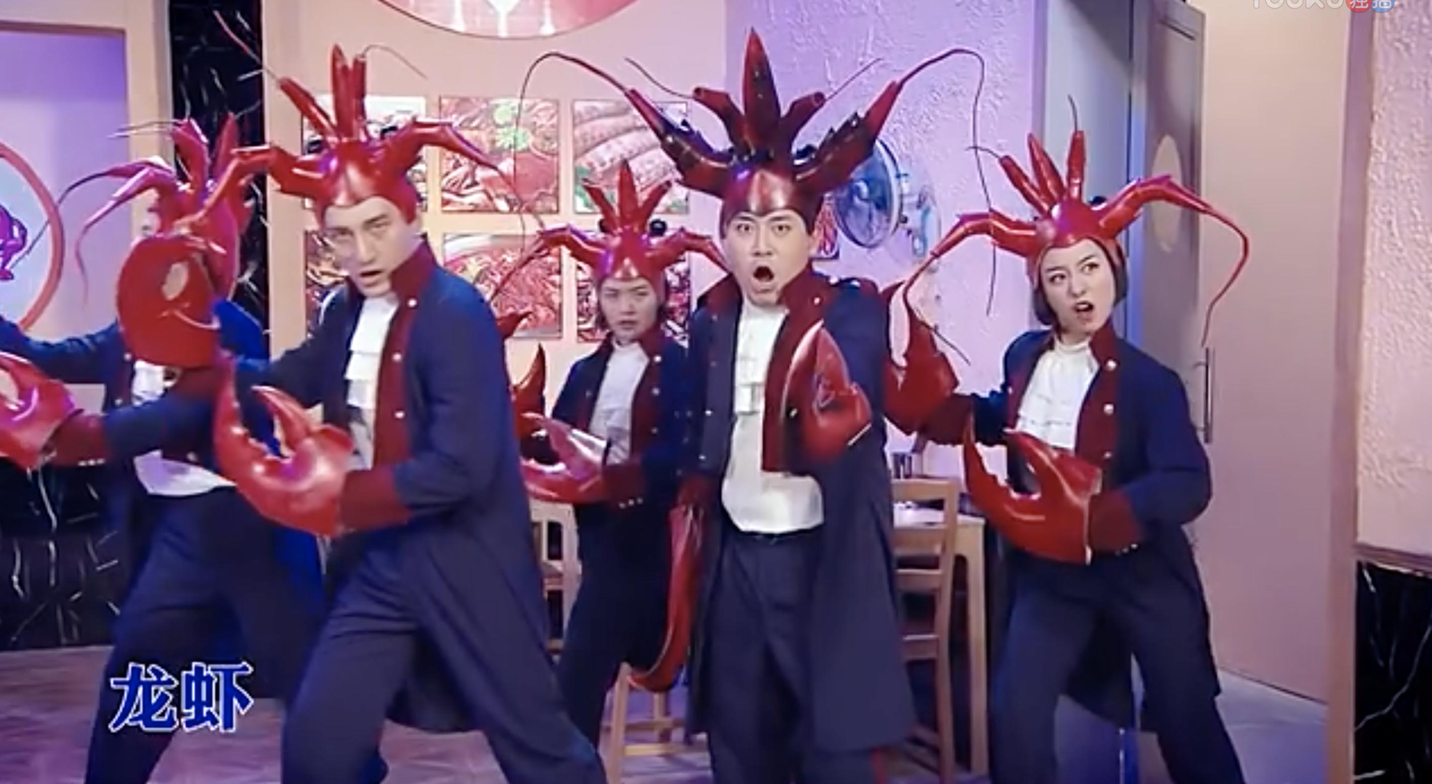 A crawfish skit on Saturday Night Live China.