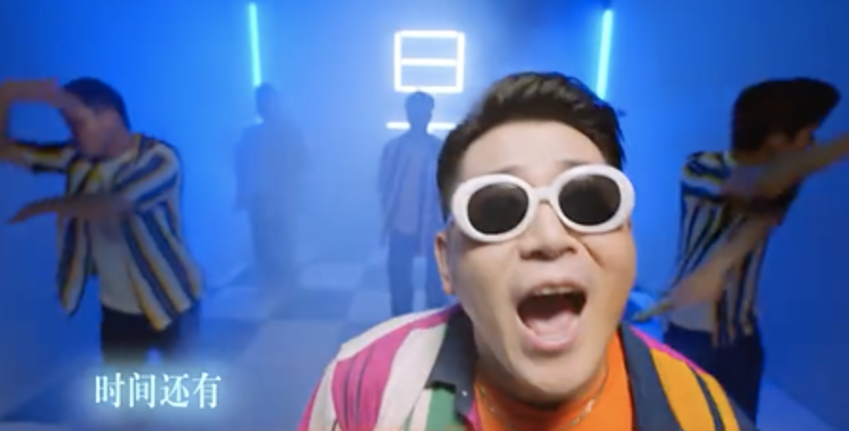 A singing skit on Saturday Night Live China.