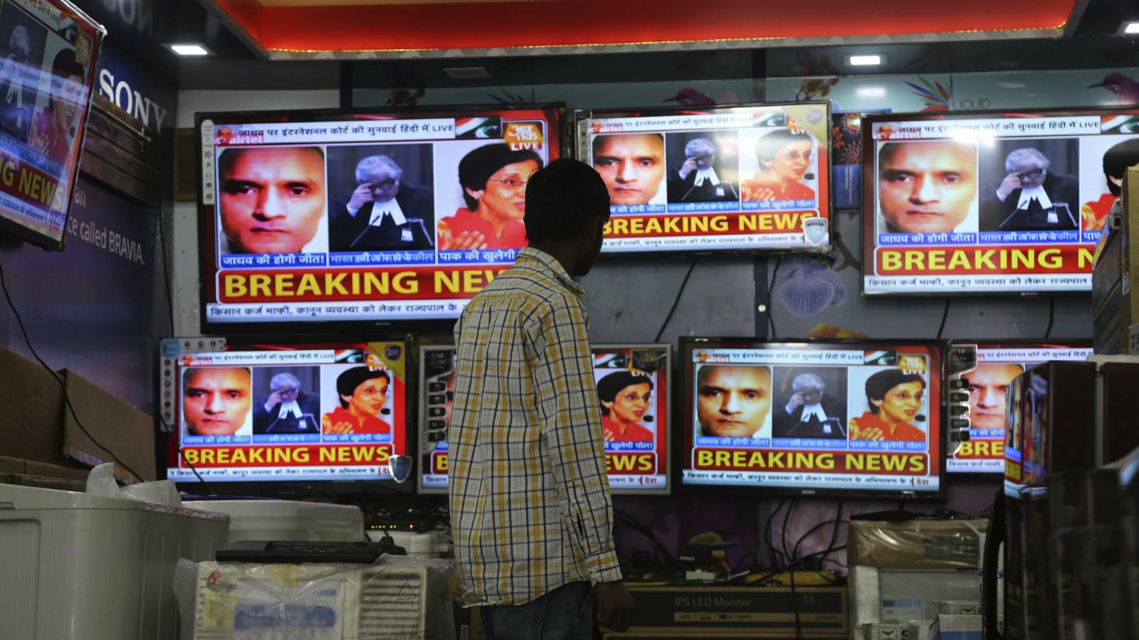 India-TV