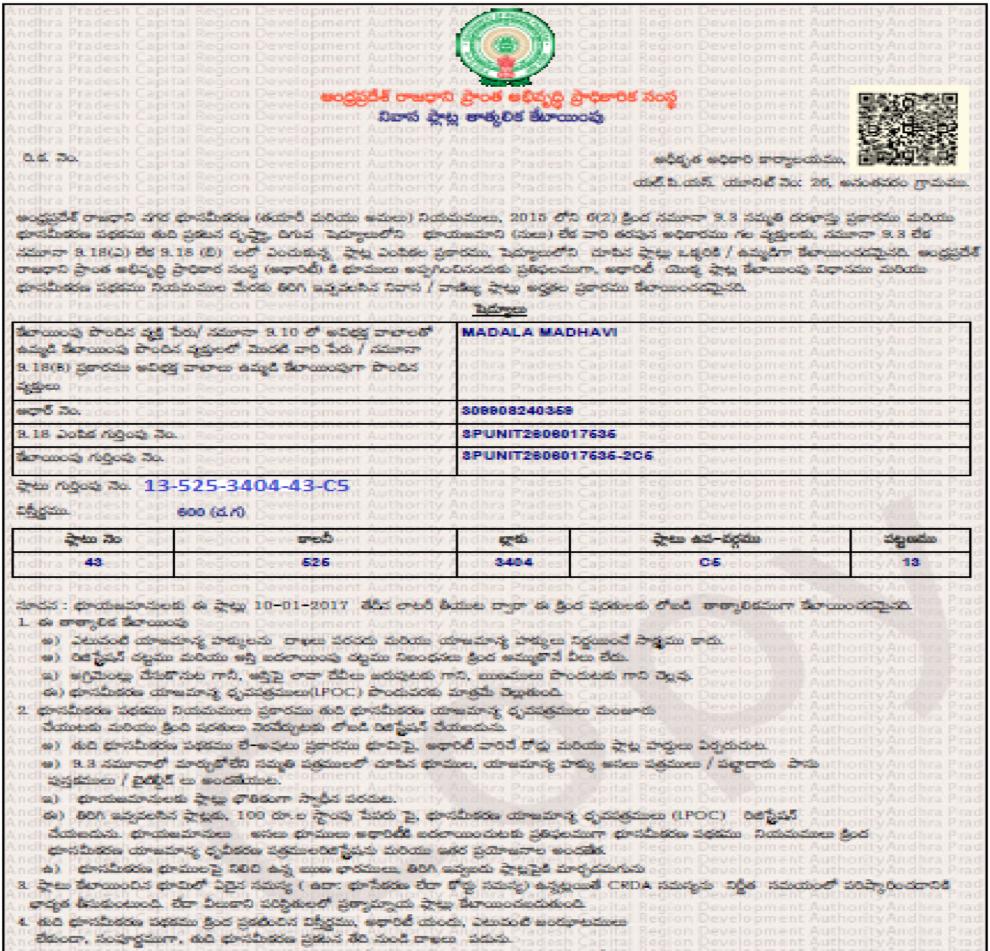 blockchain certificate