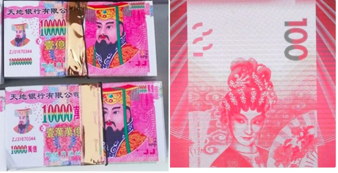 """hell money"" (L) and the new HK$100 banknote (R)"