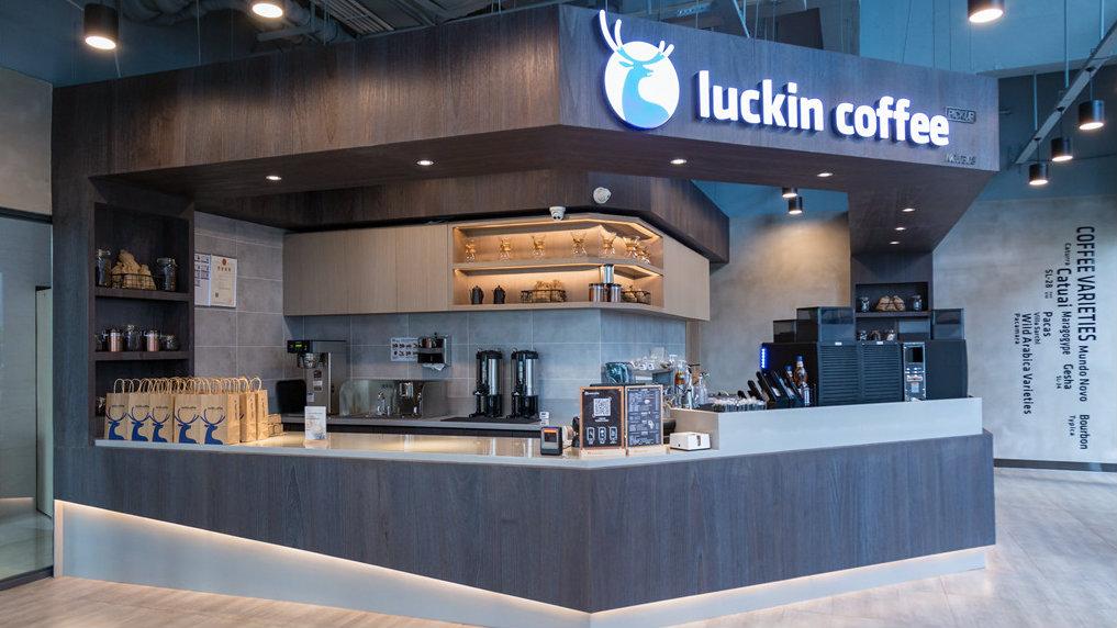 Luckin Coffee startup challenging Starbucks in China worth ...