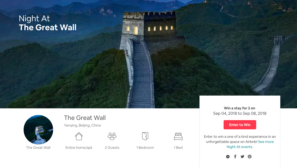 Airbnb released a plan to invite guests from 11 countries to stay for a night on the Great Wall.