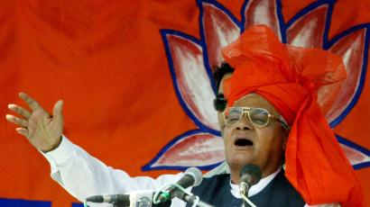 INDIAN PRIME MINISTER VAJPAYEE ADDRESSES A RALLY IN AMRITSAR.