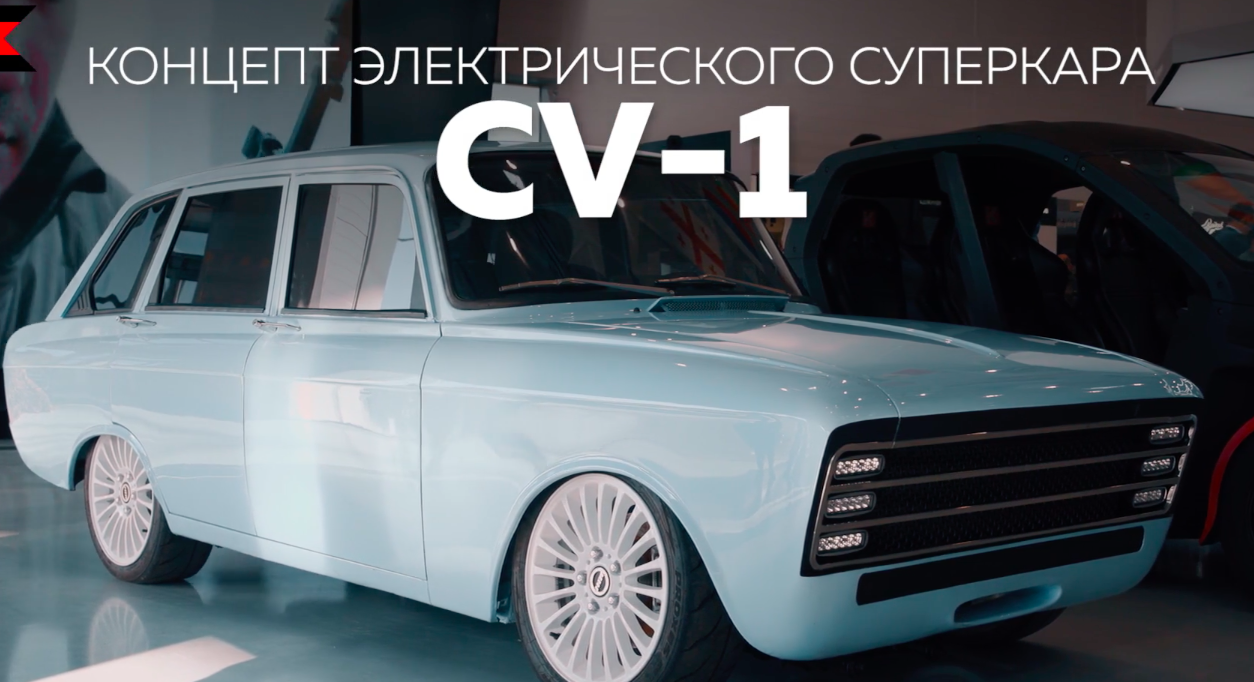 The Russian Makers Of Ak 47 Are Building An Electric Car To Compete With Tesla