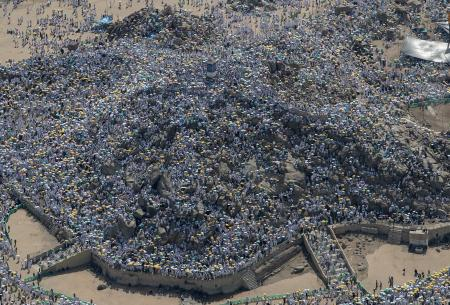 Aerial Photos Of The Hajj Reveal Its Massive Scale Quartz