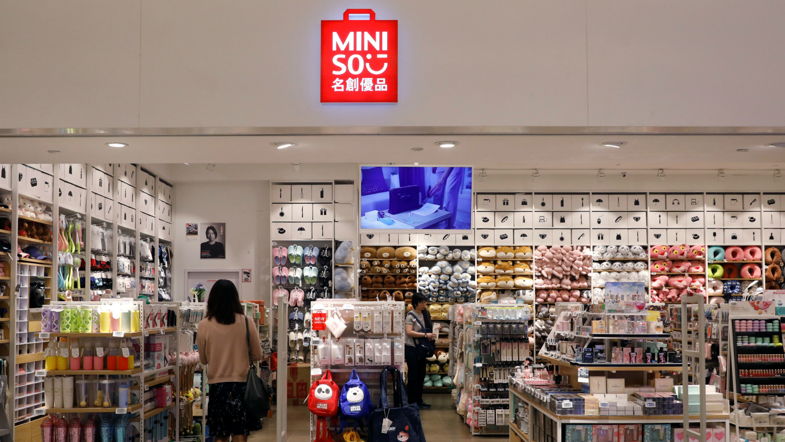 3b9d0cd777bd78 Japanese dollar store Miniso is taking India by storm — Quartz India