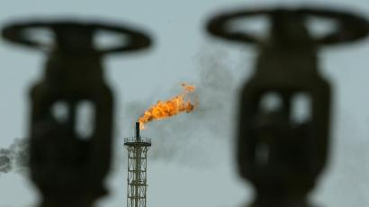 Reliance Industries has quit the Oil and Gas Climate