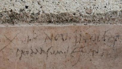 Newly discovered graffiti in Pompeii changes the historical record
