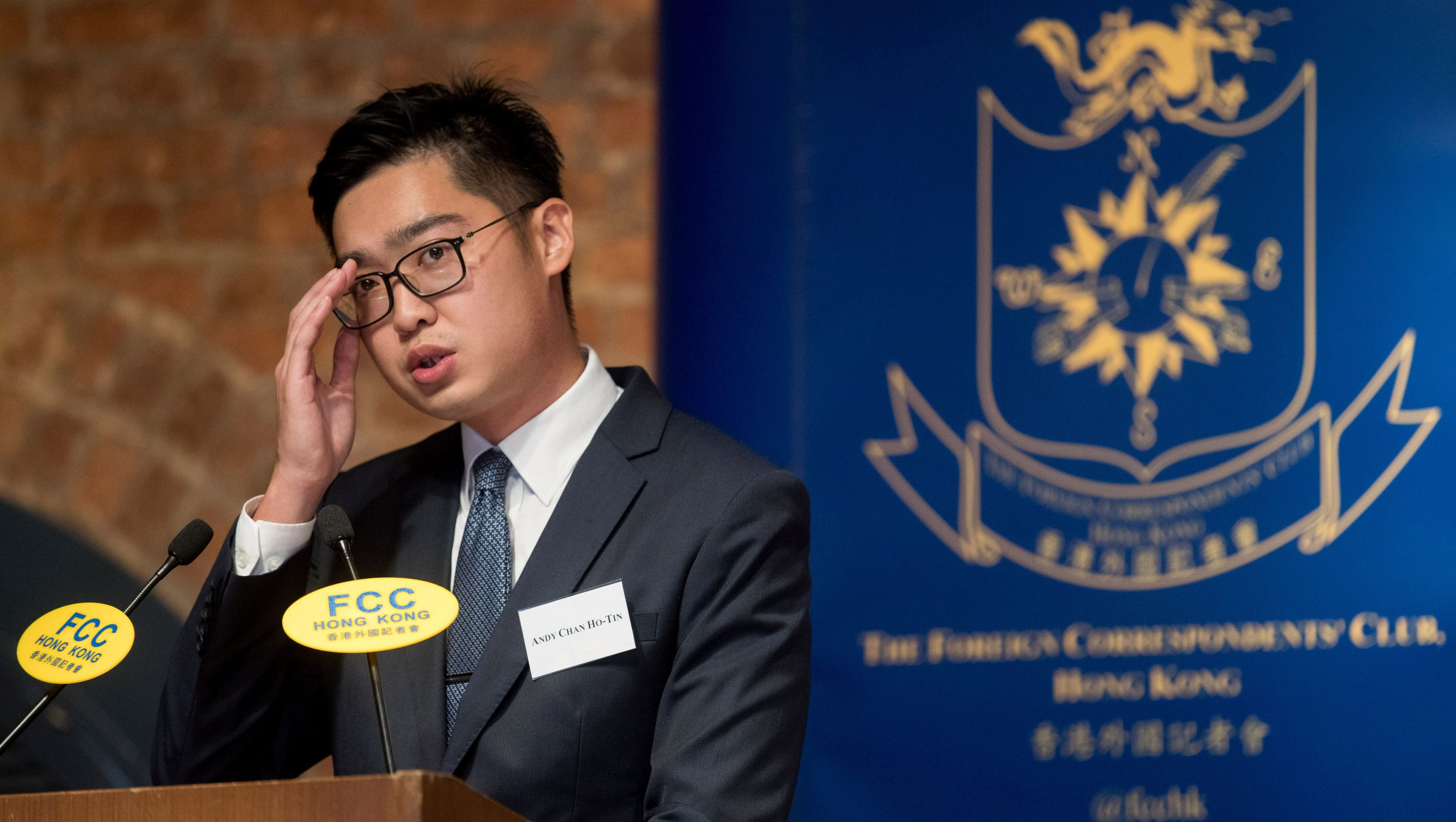 Hong Kong denies visa to Finan...