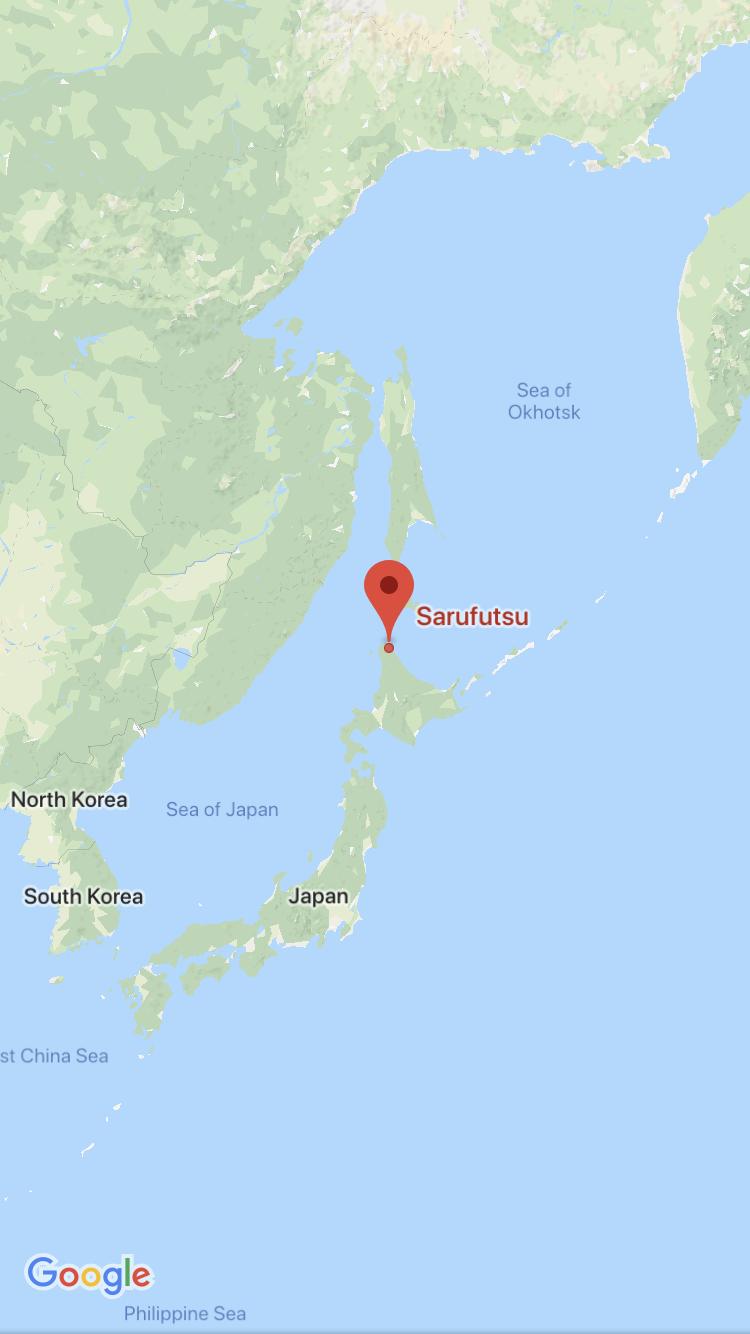 A Tiny Island Near Hokkaido Japan Has Disappeared Quartz