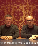 """51940508382c Dolce   Gabbana issued a contrite apology to """"all Chinese people in the  world"""""""