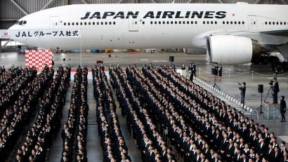 All airlines of japan