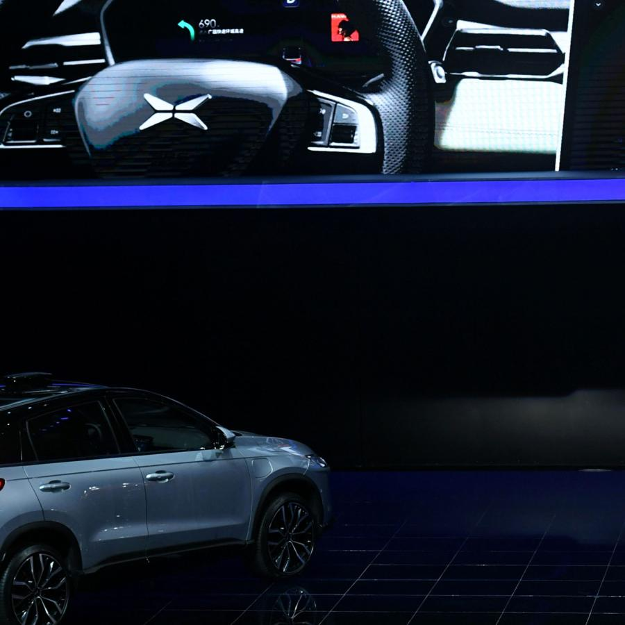 After delivering 24 electric cars, China's Xiaopeng has IPO