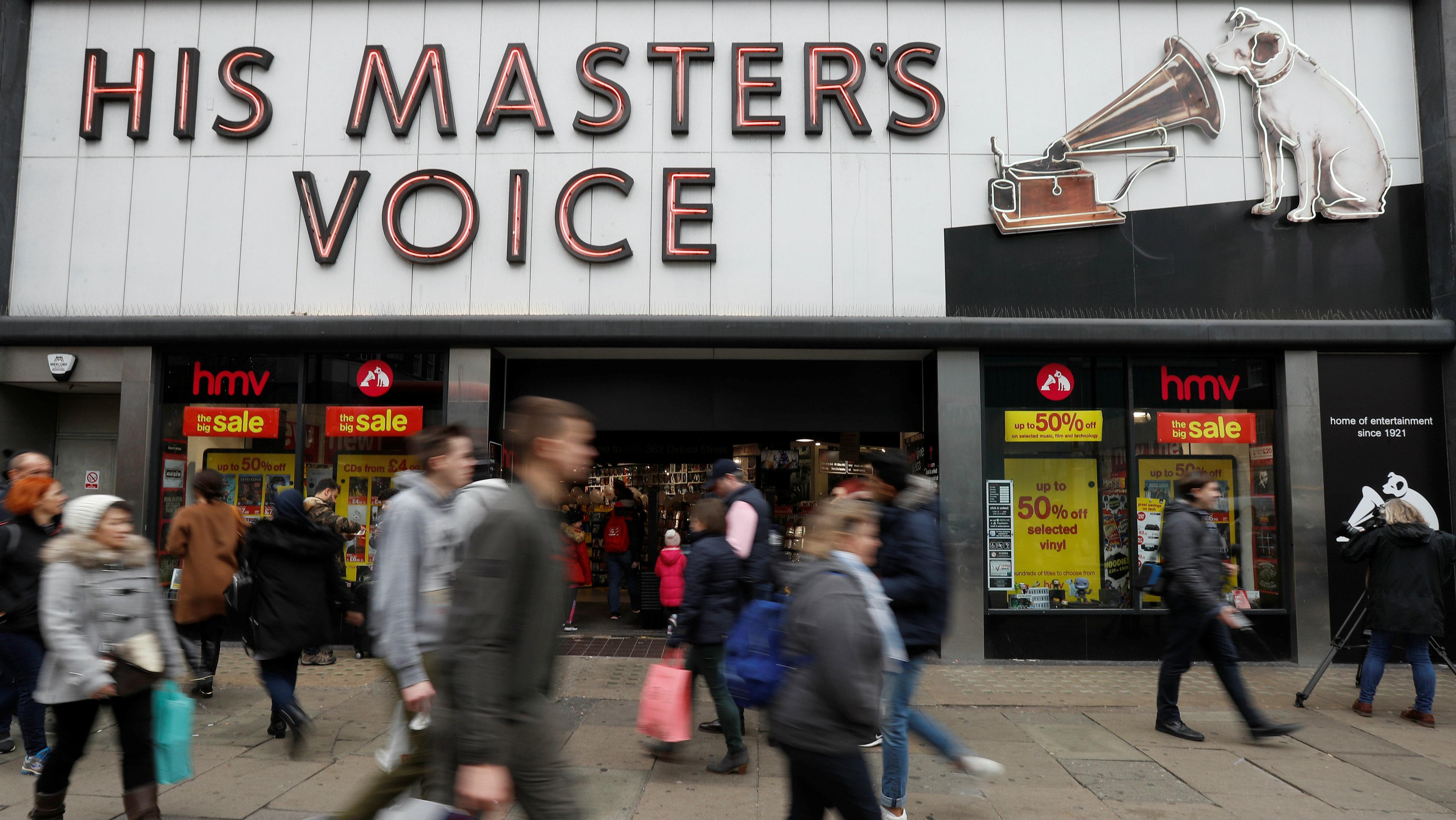 HMV shop in central London