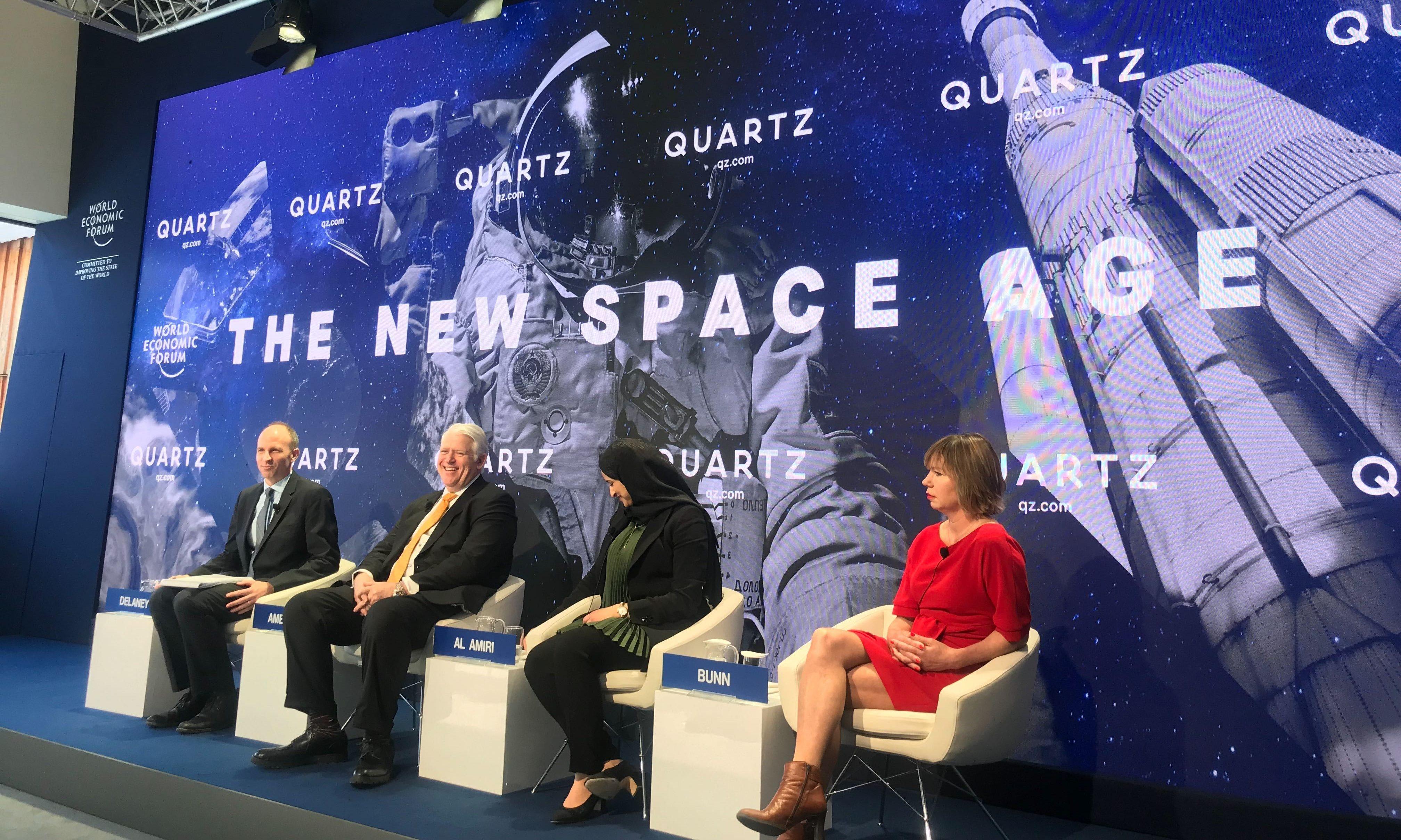 Quartz World Economic Forum Panel space