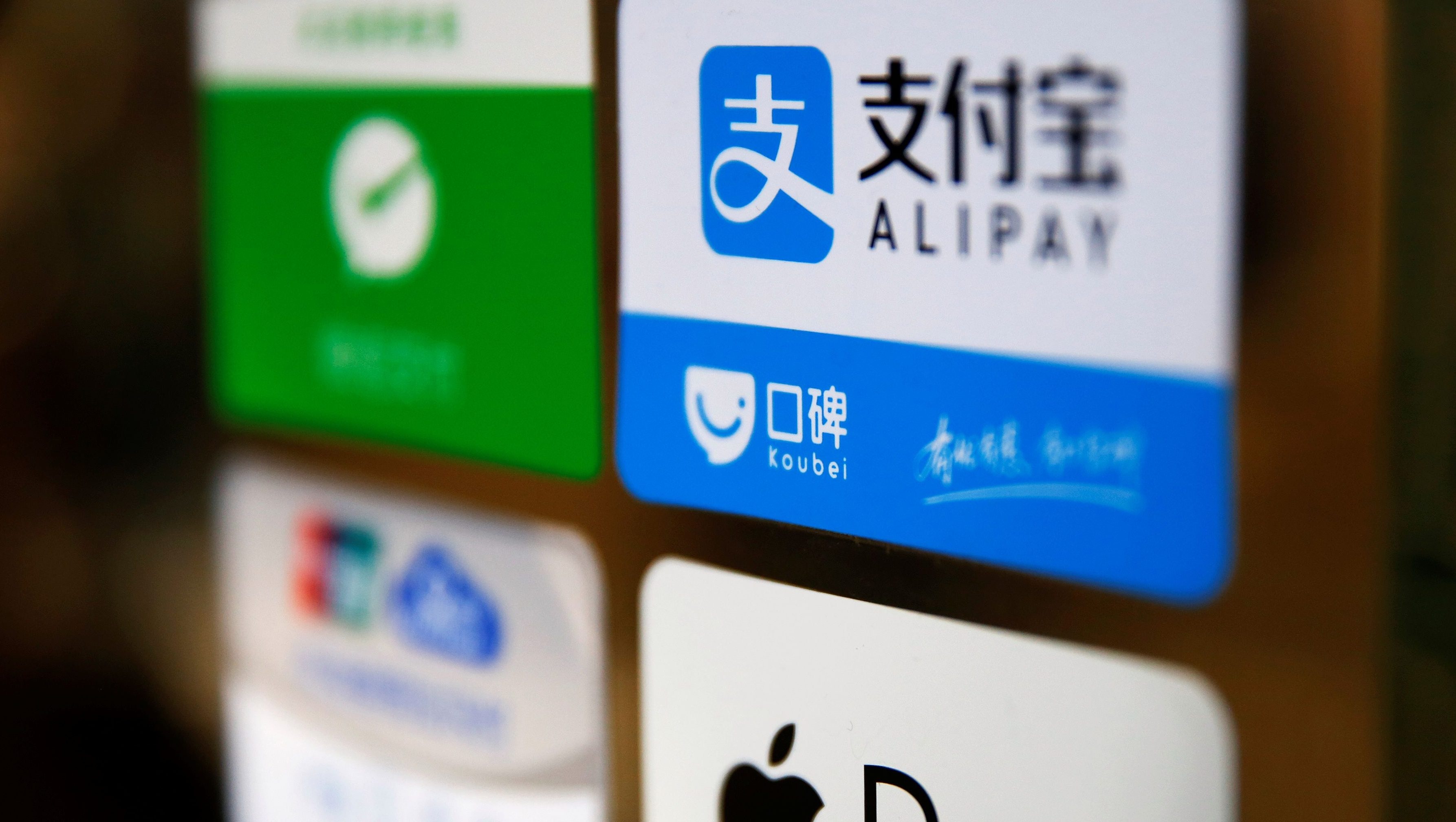 The latest frontier of China's mobile payments boom is
