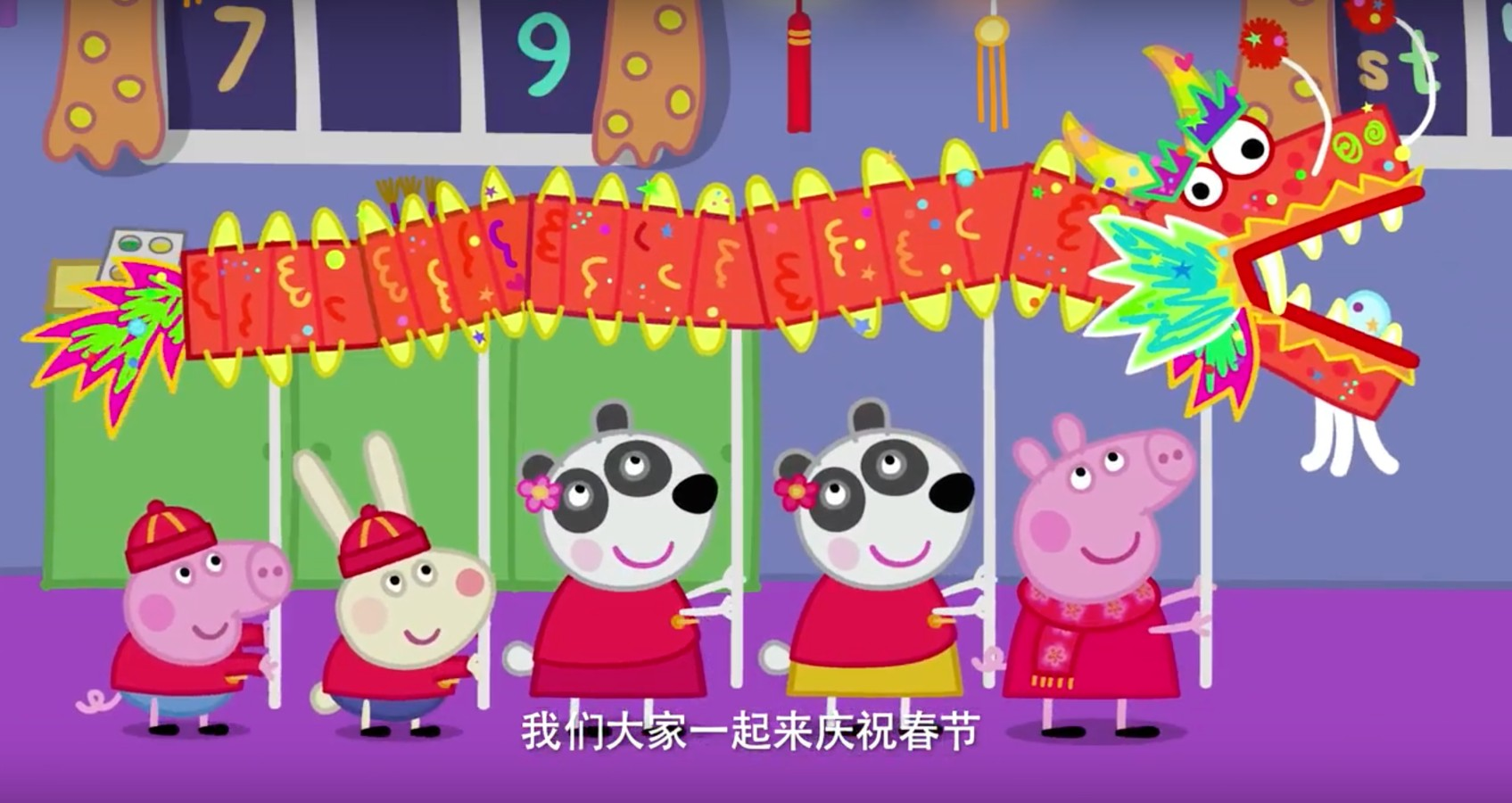Peppa Pig S Chinese New Year Trailer Charms Its Way Through China