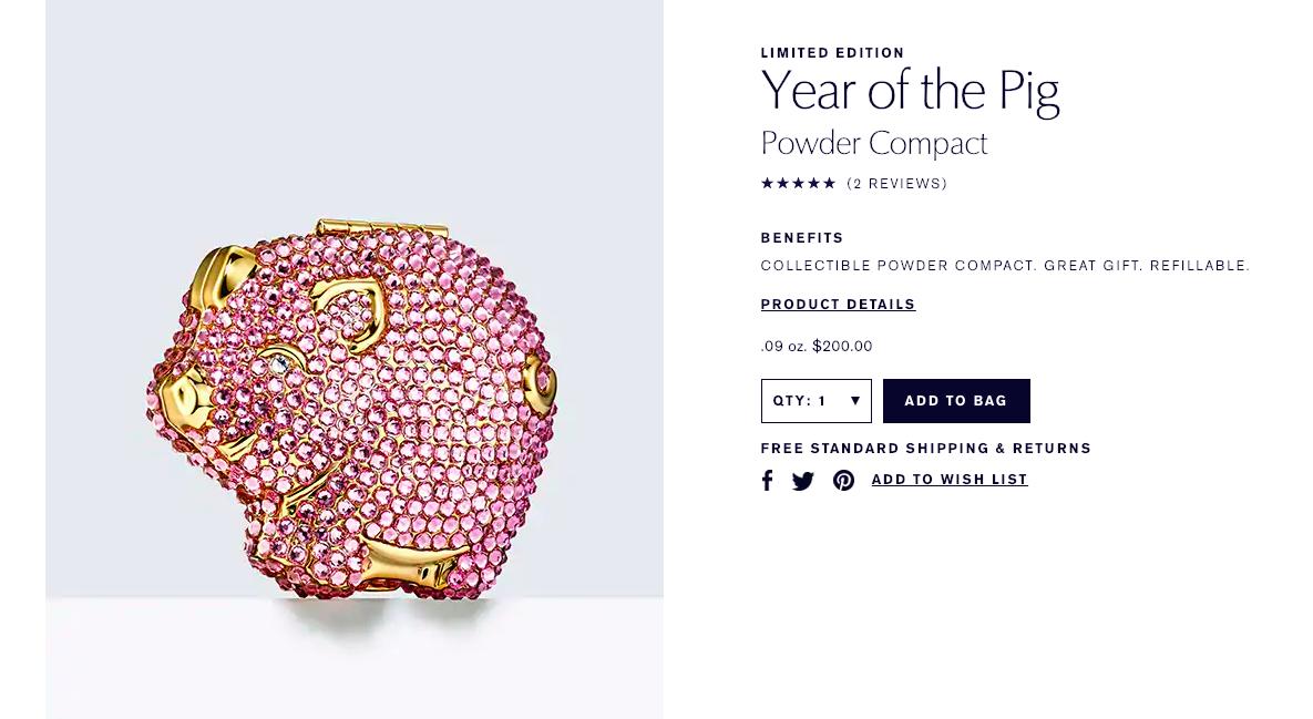 Powder compact.
