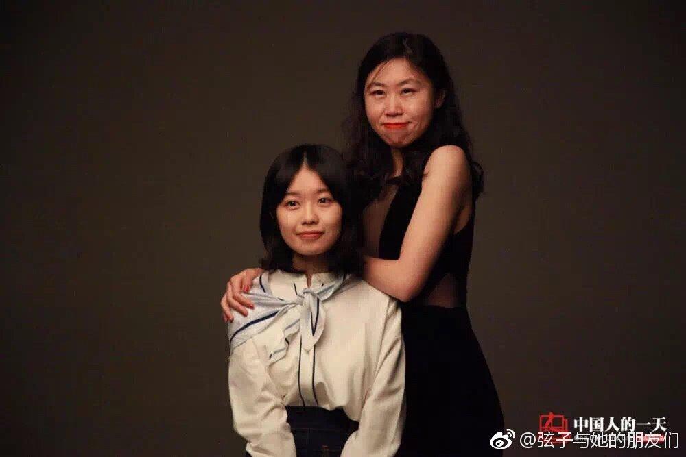Zhou Xiaoxuan(L) and Xu Chao(R).